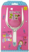 Simply The Best 21st Birthday Wine Glass